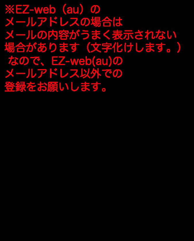 メルマガサンキューページ1